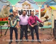 Афиша. ЧеРДаК поздравляет с Новым 2020 годом!